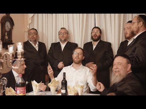 """""""לכה דודי"""" יצחק מאיר - מאיר מרטין וידרקר - ידידים העולמית   Yitzchak Meir - Martin Widerker"""