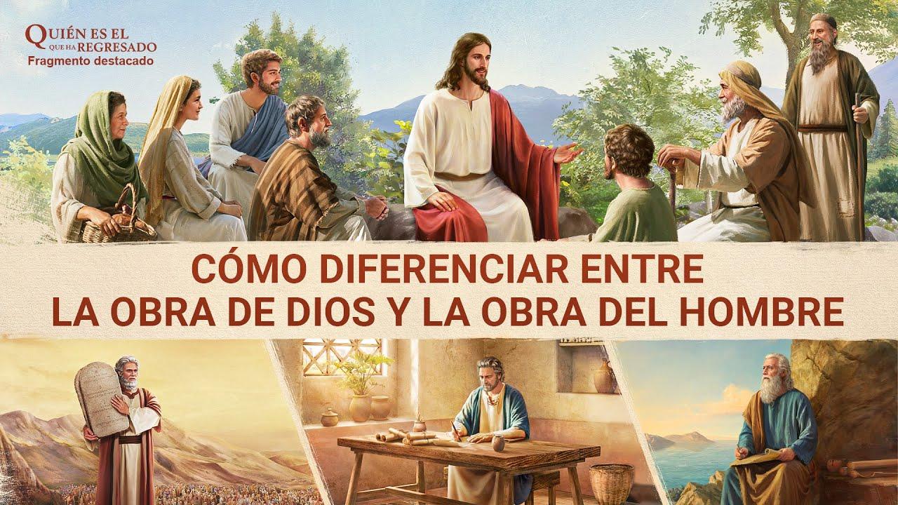 """Fragmento 3 de película evangélico """"Quién es el que ha regresado"""": Cómo diferenciar entre la obra de Dios y la obra del hombre"""
