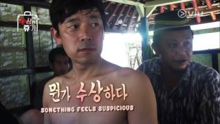 Video [Korean Variety] Discover exotic destinations in travelogue Suspicious Vacation on Viu, every Tue! download MP3, 3GP, MP4, WEBM, AVI, FLV Juli 2018