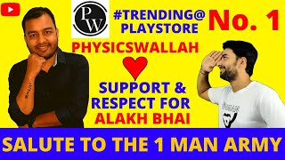 CONGRATS BHAI || PHYSICS WALLAH- ALAKH PANDEY TRENDING ON PLAYSTORE || CLASS 11 & 12