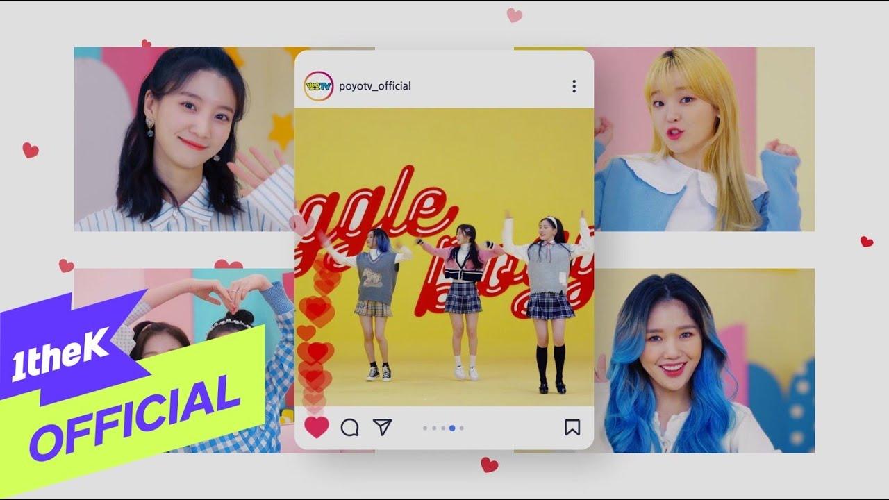 [MV] OH MY GIRL(오마이걸) _ BOGGLE BOGGLE(보글보글)