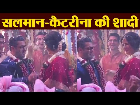 Salman Khan & Katrina Kaif's marriage video goes VIRAL from Bharat | FilmiBeat Mp3