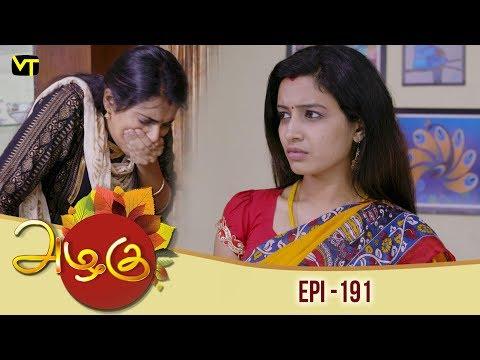 Azhagu - Tamil Serial | அழகு | Episode 191 | Sun TV Serials |  05 July 2018 | Revathy | Vision Time