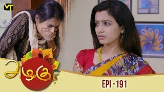 Azhagu - Tamil Serial | அழகு | Episode 191 | Sun TV Serials |  05 July 2018 | Revathy | Vision Time