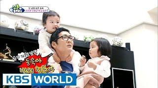 5 siblings' house - Help from Uncle Joon (Ep.127 | 2016.05.01)