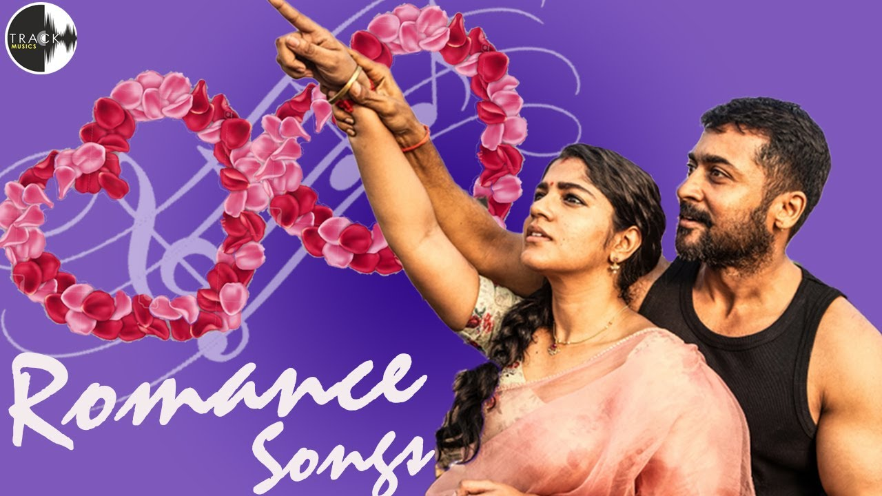 Romantic Song Collection   Tamil Romantic Songs   Evergreen Romantic Songs   Track Musics