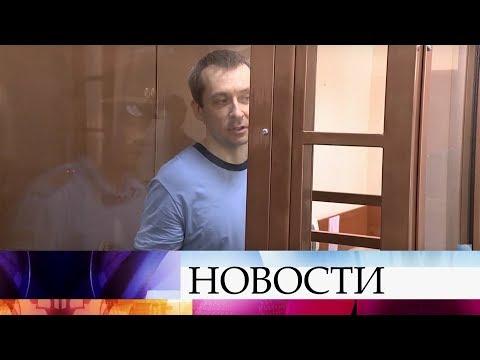Полковник МВД Дмитрий Захарченко приговорен по делу о взятках к 13 годам колонии и крупному штрафу.
