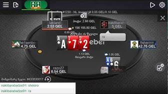 Europe-bet  პოკერი / poker ( EUROPE-BET MOBILE )