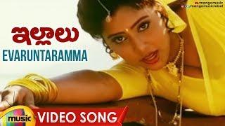 Evaruntaramma Music Video   Illalu Telugu Movie Video Songs   Rajkumar   Reshma   Mango Music