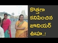 Telugu actor Srikanth and family spotted in Tirumala