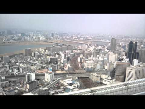 Osaka skyline. View from Umeda sky building. HD 720p