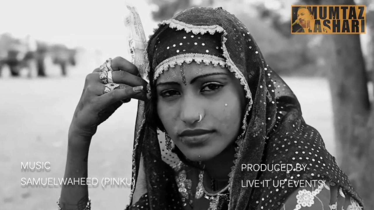 Mitti | Everyone is Made Of Soil | Mumtaz Lashari | New Punjabi | Siraiki  Song