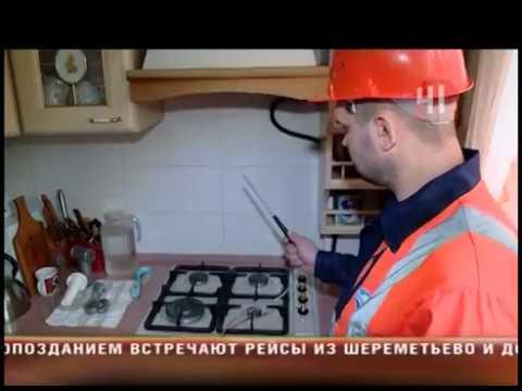 Экономные газовые плиты в интернет-магазине корпорации центр kcentr. Ru. Разнообразие моделей, приемлемые цены, выгодные условия покупки.