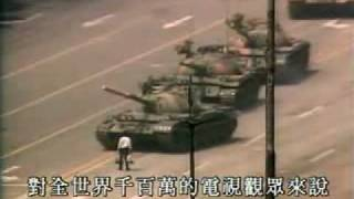 纪录片天安門 六四事件 Tiananmen Square protests Part.1of20 with English Subs
