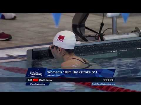 Women's 100 m Backstroke S11 | Final | Mexico City 2017 World Para Swimming Championships