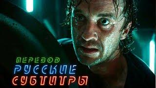 Сериал «Происхождение»/«Начало» (1 сезон) — Русский трейлер [Субтитры, 2018]