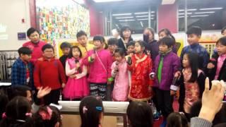 MANDY KWOK 在李金小學新春聯誼唱歌