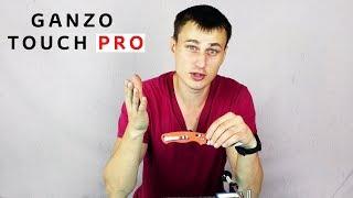 КАК БЫСТРО  ЛЕГКО и ПРАВИЛЬНО  ТОЧИТЬ НОЖ? Точильный станок Ganzo Touch Pro