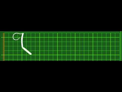Cách viết chữ V