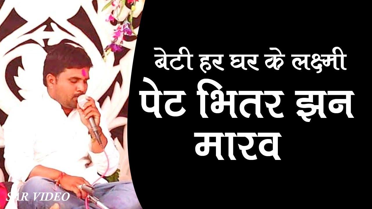 जस प्रतियोगिता सगनी || जस मंडली श्री अजय नवदुर्गा ढाबा अंजोरा || sagni jas jhanki