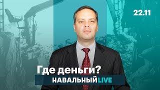 Путиномика убивает. Мусорная реформа