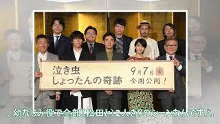 RADWIMPS野田洋次郎、松田龍平との対局を回顧「勝てるなと思ったら……」...