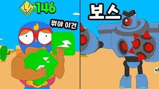 최강 엘프리모 VS 보스 로봇 ㄷㄷ