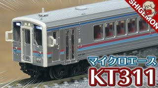 【キハ31形】マイクロエース くま川鉄道 KT311を開封&走行!/ Nゲージ 鉄道模型【SHIGEMON】