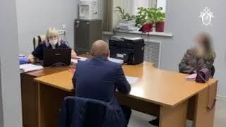 Видео задержания замминистра ЖКХ НСО