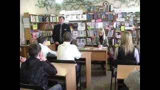Встреча с детьми в библиотеке. Сюжет, 29.03.2012 р..mpg