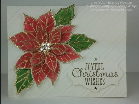 Embossed and Watercolored Christmas Poinsettia card - YouTube