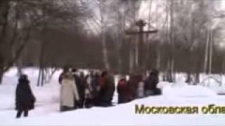 Священномученик Вячеслав Занков. Урок сквозь время