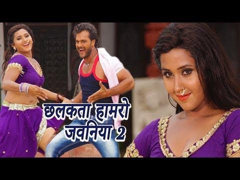 Chhalakata Hamro Jawaniya -2   दीवानापन (Khesari Lal Yadav, Kajal Raghwani)   Full Video Song  