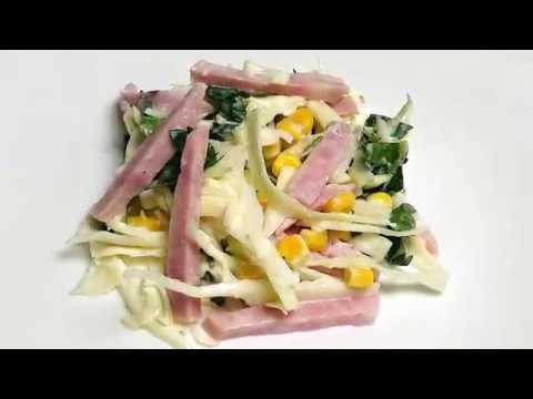 Салат из капусты с ветчиной и кукурузой