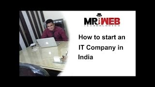 How to start an IT company in india (hindi)