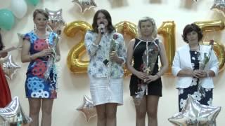 Школа №32 Гомель Выпускной концерт 2015