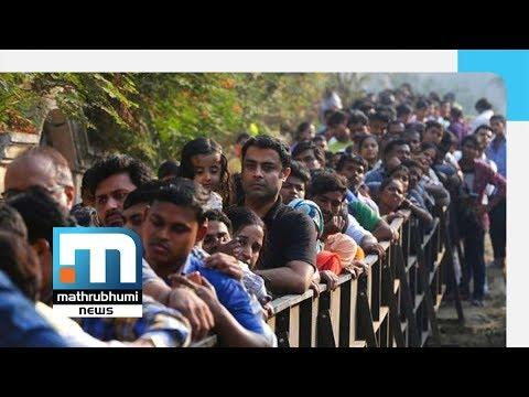 Sridevi's Body Kept For 'Darshan' At Mumbai Sports Club  Mathrubhumi News