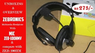 Best low budget headphone with mic | Zebronics Headphone ZEB-HMV100 Unboxing & Review