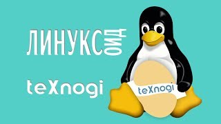 Ошибка в Grub Customizer Manjaro Linux