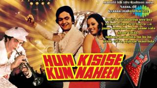 Chand Mera Dil Medley Karaoke FROM SANDEEP SINGH