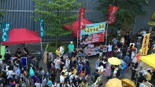 VOA连线(海彦):中英联合声明签署35周年 港人继续遍地开花抗争