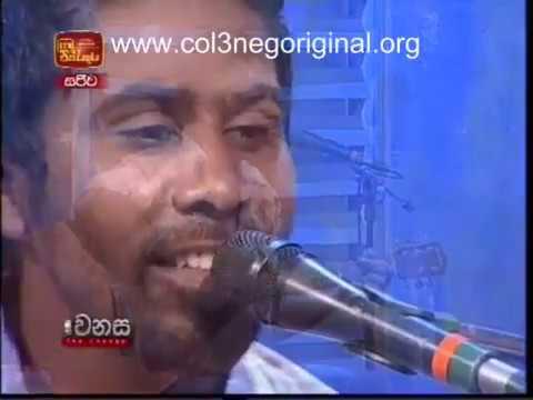 vikasitha pathuman janaka krishantha mp3