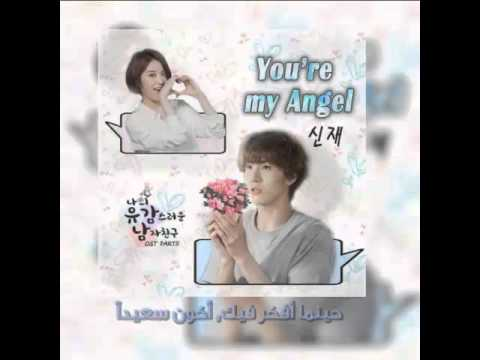 Shin Jae - You`re My Angel [My Unfortunate Boyfriend] ARA SUB.mp4