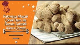 Pakmaya Mayalı Çörek Harcı ile Damla Sakızlık Kıbrıs Çöreği Tarifi