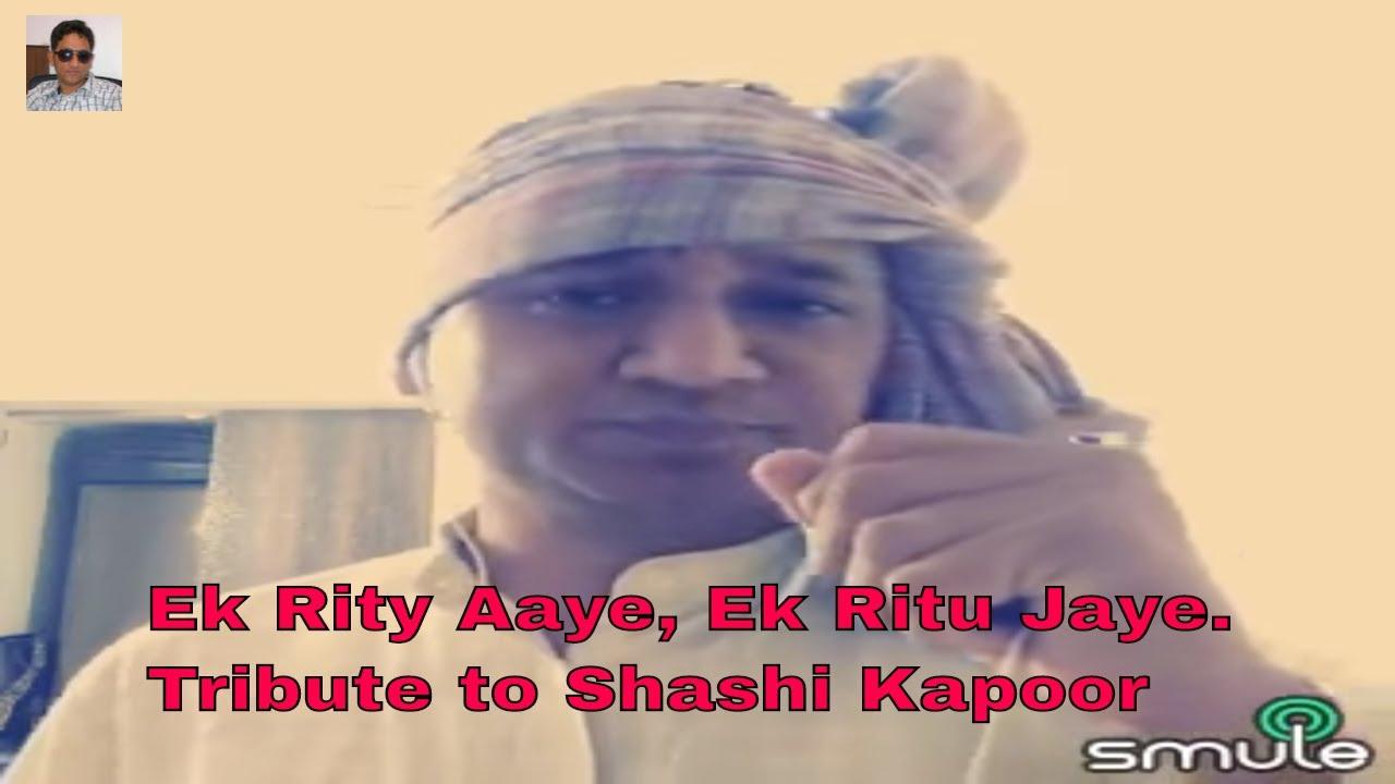 Ek ritu aaye ek ritu jaye mp3 song download gautam govinda ek.