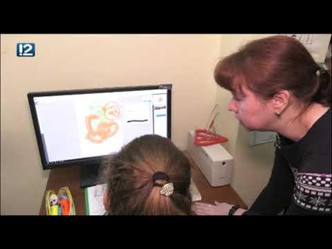 В Омске особенные дети воплощают свои фантазии с помощью компьютерной графики