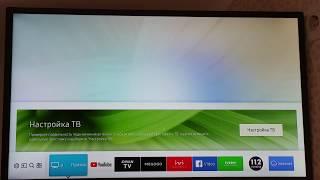 Настройка бесплатных цифровых  Т2 каналов на телевизоре SAMSUNG