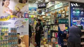 香港出现口罩脱销 民主派议员呼吁政府免费提供