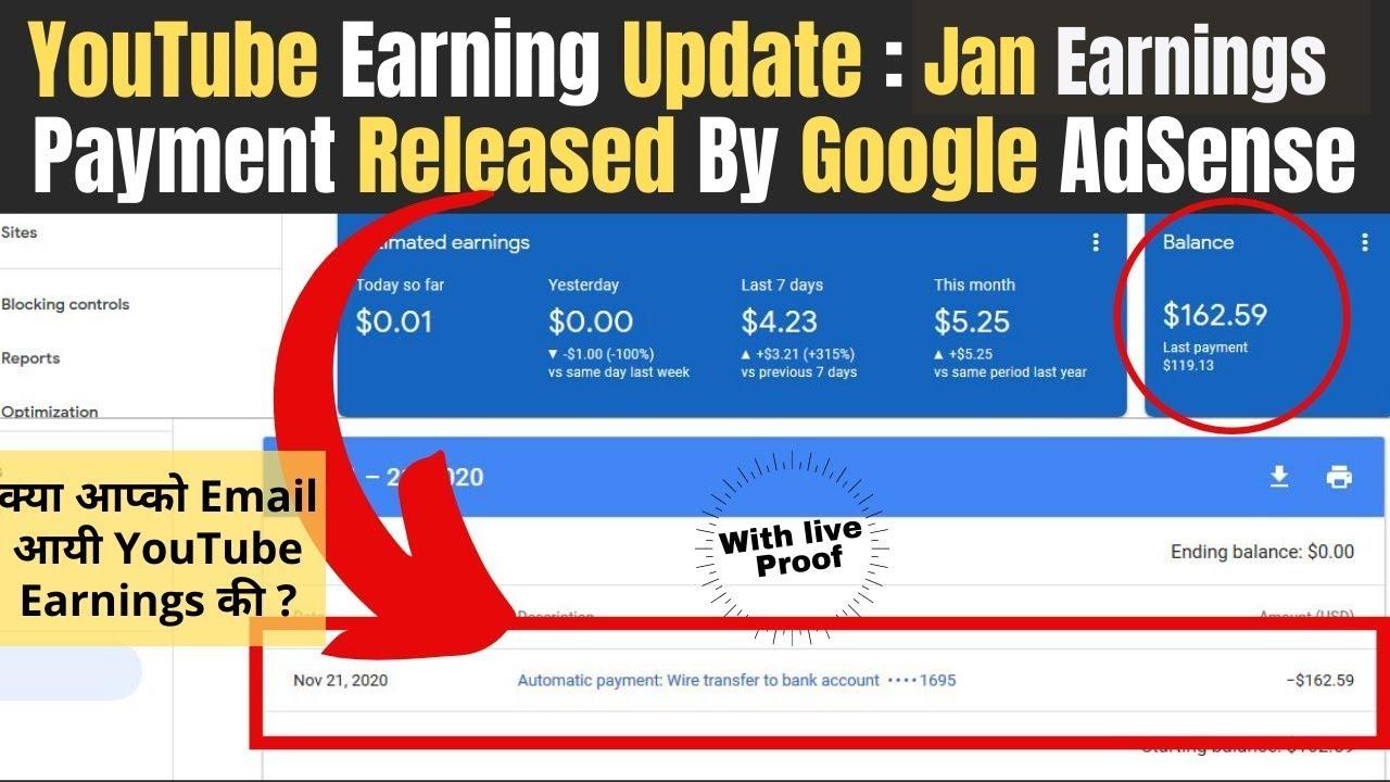 YouTube Earning Released By Google AdSense   Proof 2021   Jan Month Earnings   TechnoGuru Official