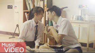 「MV」MUSKETEERS | ใจความสำคัญ [feat Hormones วัยว้าวุ่น Season 3] Full-HD By S-S